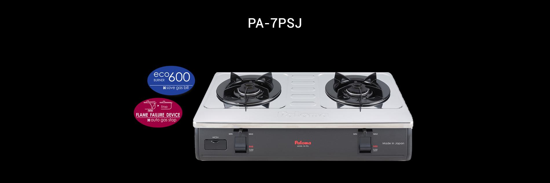 PA-7PSJ