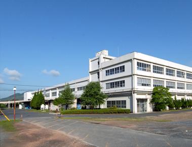 Nogata Plant (Fukuoka)