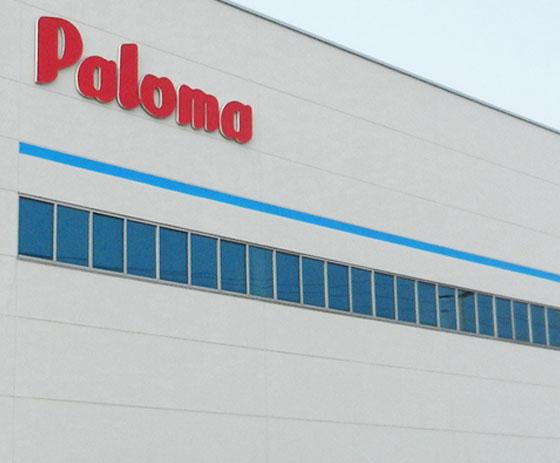 Nhà máy đầu tiên của Paloma tại Việt Nam chính thức đi vào hoạt động